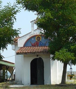 Параклис Св. Пророк Илия